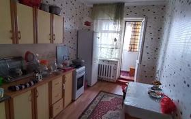 2-комнатная квартира, 54 м², 5/5 этаж, Молодежный за 10.5 млн 〒 в Талдыкоргане