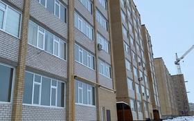 3-комнатная квартира, 136 м², 7/9 этаж, мкр. Батыс-2, Мкр. Батыс-2 за 23 млн 〒 в Актобе, мкр. Батыс-2
