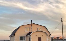 6-комнатный дом, 260 м², 9 сот., мкр Кунгей 971 за 37 млн 〒 в Караганде, Казыбек би р-н