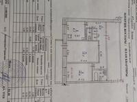 2-комнатная квартира, 52.2 м², 7/9 этаж