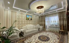 3-комнатная квартира, 87 м², 1/3 этаж, Шахтеров 20/2 за 28.3 млн 〒 в Караганде, Казыбек би р-н