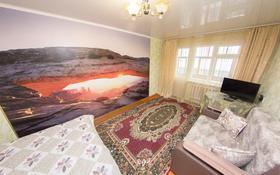 1-комнатная квартира, 33 м², 5/5 этаж посуточно, Чайковского 3 — Жабаева за 6 500 〒 в Петропавловске
