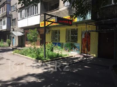 Помещение площадью 40 м², Абылай хана 7 — Райымбека за 22 млн 〒 в Алматы, Жетысуский р-н