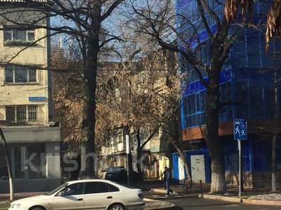 Помещение площадью 40 м², Абылай хана 7 — Райымбека за 22 млн 〒 в Алматы, Жетысуский р-н — фото 5