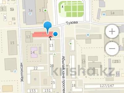 Помещение площадью 40 м², Абылай хана 7 — Райымбека за 22 млн 〒 в Алматы, Жетысуский р-н — фото 6