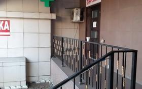 Помещение площадью 33 м², Сатпаева 30А7Б за 25.5 млн 〒 в Алматы, Бостандыкский р-н