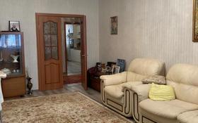 4-комнатная квартира, 120 м², 9/16 этаж, Сарыарка 3 за 42 млн 〒 в Нур-Султане (Астана), Сарыарка р-н