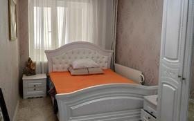 2-комнатная квартира, 58.5 м², 1/9 этаж посуточно, 12-й мкр 66 за 8 000 〒 в Актау, 12-й мкр