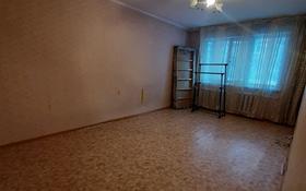 1-комнатная квартира, 33 м², 1/5 этаж помесячно, мкр №2 4 — Жубанова за 70 000 〒 в Алматы, Ауэзовский р-н