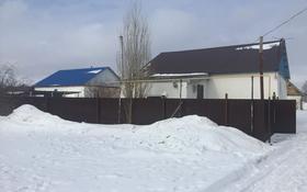 4-комнатный дом, 84 м², 12 сот., Химпласт 1 2 за 6.5 млн 〒 в Актобе, Старый город