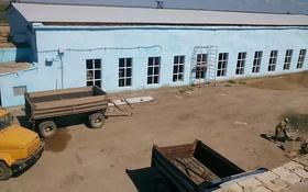 Промбаза 0.9 га, Тайсойган — ЦОН за 65 млн 〒 в Индер