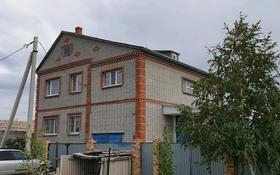 6-комнатный дом, 229.3 м², 10 сот., Изумрудный переулок за 31 млн 〒 в Рудном