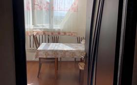 3-комнатная квартира, 70 м², 8/9 этаж, мкр Аксай-3 26 — Момышулы за 35 млн 〒 в Алматы, Ауэзовский р-н