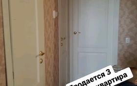 3-комнатная квартира, 68 м², 9/9 этаж, Металлургов 8/1 — Республики за 11 млн 〒 в Темиртау