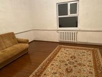 1 комната, 30 м²