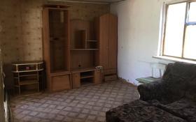 1-комнатный дом помесячно, 25 м², мкр Шанырак-6, Гилиевой 5 за 25 000 〒 в Алматы, Алатауский р-н