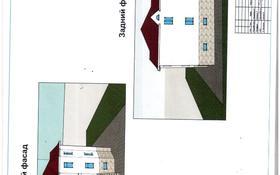 7-комнатный дом, 384 м², 39-ая 70 за 22.9 млн 〒 в Кульсары