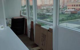1-комнатная квартира, 38 м², 3/9 этаж, Кумисбекова 9а за 13 млн 〒 в Нур-Султане (Астана), Сарыарка р-н