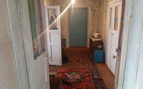5-комнатный дом, 88 м², Жансугурова 16 за 5.5 млн 〒 в