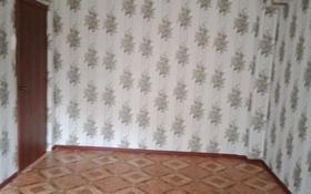 1-комнатная квартира, 18 м², 2/5 этаж, проспект Сатпаева 15/2 за 5.5 млн 〒 в Усть-Каменогорске
