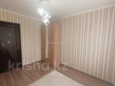 3-комнатная квартира, 75 м², 5/5 этаж, мкр Кунаева, Мкр Кунаева 53 за 16.5 млн 〒 в Уральске, мкр Кунаева — фото 6