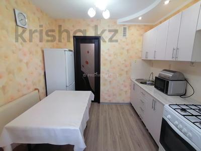3-комнатная квартира, 75 м², 5/5 этаж, мкр Кунаева, Мкр Кунаева 53 за 16.5 млн 〒 в Уральске, мкр Кунаева — фото 4