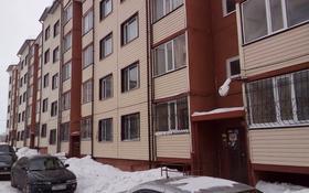 1-комнатная квартира, 34 м², 5/5 этаж, Еламана Байгазиева 44/2 за 2.7 млн 〒 в Темиртау