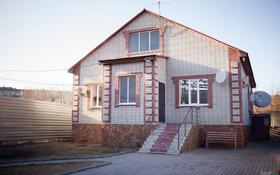 8-комнатный дом, 260 м², 6.2 сот., Дулатова 120 — Жумабаева за ~ 42 млн 〒 в Семее