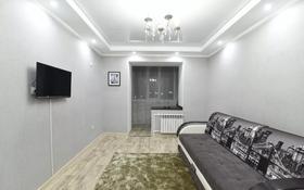 1-комнатная квартира, 40 м², 5/5 этаж посуточно, 2-й километр 20 за 7 000 〒 в Уральске