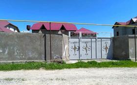 8-комнатный дом, 250 м², 6 сот., Мкр. Бозарык улица Дархан 42 за 20 млн 〒 в Шымкенте, Каратауский р-н