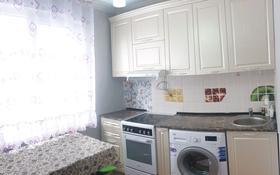 1-комнатная квартира, 34.1 м², 3/5 этаж, улица Утепова 23 за 12.8 млн 〒 в Усть-Каменогорске