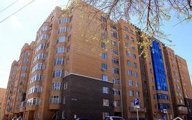 1-комнатная квартира, 47.4 м², 7/9 этаж, Отырар 10 — Шокана Валиханова за 18.5 млн 〒 в Нур-Султане (Астана), р-н Байконур