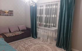 1-комнатная квартира, 47 м², 3/6 этаж, Алихана Бокейханова 27 — Фариза Онгарсынрва за 22.9 млн 〒 в Нур-Султане (Астана), Есильский р-н