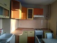 3-комнатная квартира, 70 м², 3/9 этаж помесячно