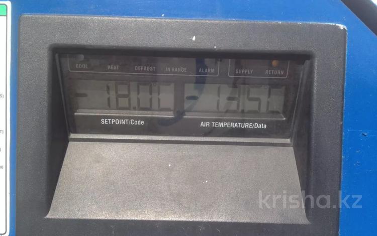 Склад продовольственный , Алаш 34/1 за 100 000 〒 в Нур-Султане (Астане), Алматы р-н