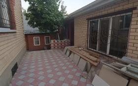 5-комнатный дом, 265 м², 4 сот., Маяковского за 61 млн 〒 в Костанае