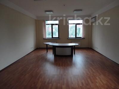 Офис площадью 1700 м², проспект Достык — проспект Аль-Фараби за 3 500 〒 в Алматы, Медеуский р-н — фото 5