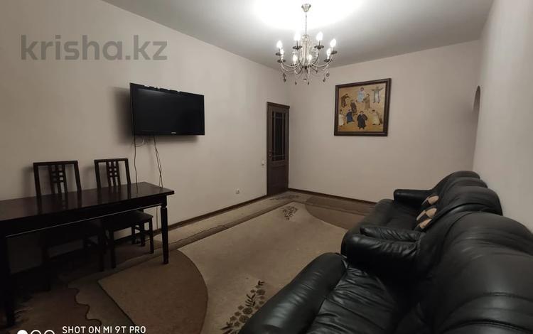 4-комнатная квартира, 78 м², 3/5 этаж, Жургенева за 35.3 млн 〒 в Алматы, Медеуский р-н