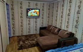 1-комнатная квартира, 35 м², 2 этаж посуточно, Торайгырова 109 за 6 000 〒 в Павлодаре