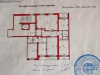 5-комнатная квартира, 116.6 м², 3/8 этаж
