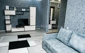 2-комнатная квартира, 45 м², 3/5 этаж посуточно, проспект Нуркена Абдирова 10 за 14 995 〒 в Караганде, Казыбек би р-н