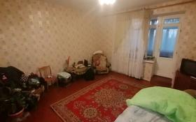 1-комнатная квартира, 55 м², 2/9 этаж, улица Советских Пограничников 91 за 15 млн 〒