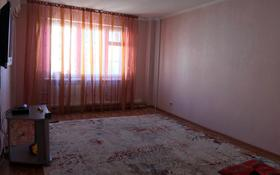 3-комнатная квартира, 78.5 м², 5/9 этаж, мкр Кунаева 55 за 23 млн 〒 в Уральске, мкр Кунаева