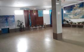 Помещение площадью 2500 м², Абая 287Б за 210 млн 〒 в Таразе