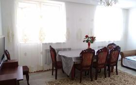 3-комнатная квартира, 100 м², 3/12 этаж посуточно, Достык — Акмешит за 15 000 〒 в Нур-Султане (Астана), Есиль р-н