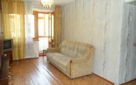 2-комнатная квартира, 43 м², 2/5 этаж помесячно, 8 Марта 129 — Масина за 70 000 〒 в Уральске