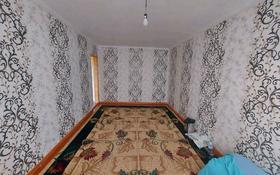 2-комнатная квартира, 45 м², 4/5 этаж, 11-й микрорайон, 11-й микрорайон 95 — Уалиханова за 11.5 млн 〒 в Шымкенте, Енбекшинский р-н
