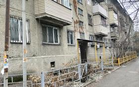 3-комнатная квартира, 59 м², 4/4 этаж, Садовый бульвар 5 за 19.3 млн 〒 в Алматы, Ауэзовский р-н
