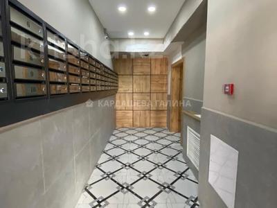 2-комнатная квартира, 42.3 м², Казыбек би 43/9 за 15.5 млн 〒 в Алматы, Медеуский р-н — фото 3