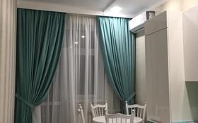3-комнатная квартира, 150 м², 6/10 этаж помесячно, 17-й мкр 10 за 600 000 〒 в Актау, 17-й мкр
